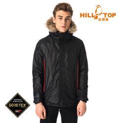 【hilltop山頂鳥】男款GORETEX兩件式防水羽絨短大衣F22MX3黑