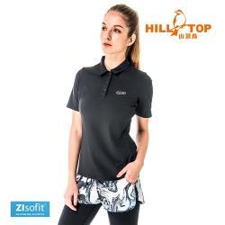 【hilltop山頂鳥】女款吸濕排汗抗UV彈性POLO衫S14FE1-黑美人
