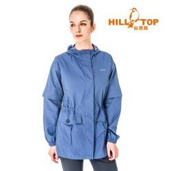 【hilltop山頂鳥】女款超輕量抗UV超潑水外套S02FB6-灰藍