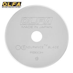 日本製造OLFA拼布刀用圓形刀片RB60H-1(耐久型鎢鋼刀片;60mm圓型替刃;1入)適RTY-3系列...等
