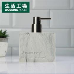 【生活工場】Marble石紋乳液罐