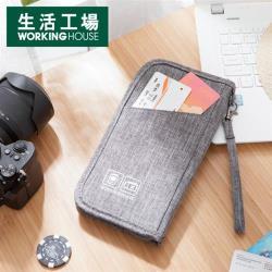 【生活工場】Gray生活旅記護照包