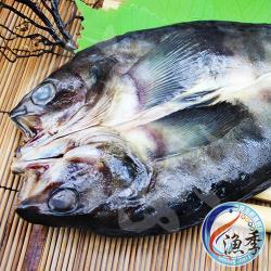 [漁季]日式風情北海道花魚一夜干熱銷組