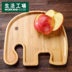【生活工場】Natural動物餐盤 大象