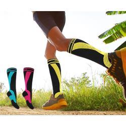 【美肌刻 Magic sport】雙條紋貼紮半統運動襪(MIT 亮黃色、亮藍色、亮桃紅色)