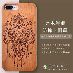 Woodu iPhone手機殼 i6/i7/i8 plus SE2 實木浮雕 迷情摩洛哥