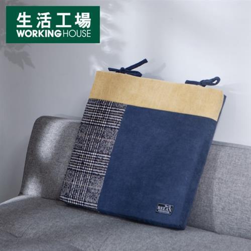 【生活工場】暖質絨心高反彈椅墊