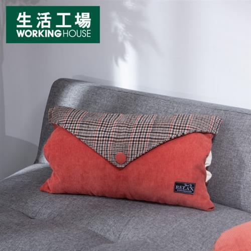 【生活工場】暖質絨心暖手抱枕