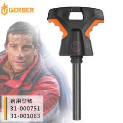 Gerber 貝爾求生系列 打火石尾插(貝爾終極固定刀配件) 30-000573