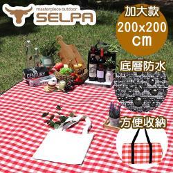 韓國SELPA 加大繽紛野餐墊/露營/地墊/防潮墊(三色任選)
