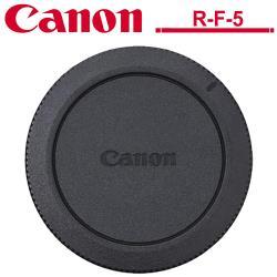 Canon R-F-5 原廠機身蓋