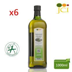 【JCI艾欖】西班牙原瓶原裝進口 特級冷壓初榨橄欖油禮盒(1000ml*6,無禮盒)