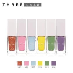 THREE 魅光指彩7mL (6色任選)