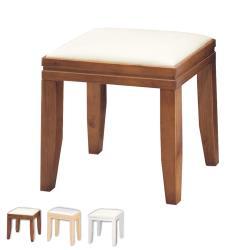Boden-瓦克化妝椅/小椅子/單椅/椅凳(三色可選)
