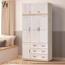 【伊本家居】伊芙 拉門收納置物衣櫃組兩件 寬119cm(衣櫃+被櫃)