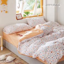 DUYAN竹漾- 台灣製100%精梳棉雙人床包三件組- 花見小路