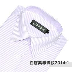 Chinjun抗皺商務襯衫,長袖,白底紫線條紋(2014-1)