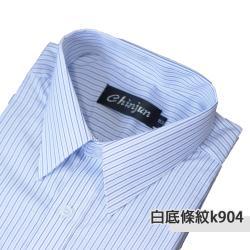 Chinjun抗皺商務襯衫,長袖,白底藍條紋(k904)
