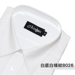 Chinjun抗皺商務襯衫,長袖,白底白條紋(8026)