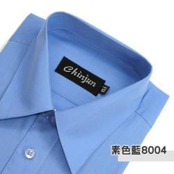 Chinjun抗皺商務襯衫,長袖,素色藍(8004)