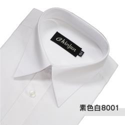 Chinjun抗皺商務襯衫,長袖,素色白(8001)