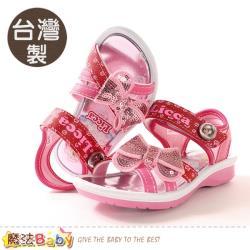 魔法Baby 女童鞋 台灣製LICCA授權正版中大女童休閒涼鞋~sa00102