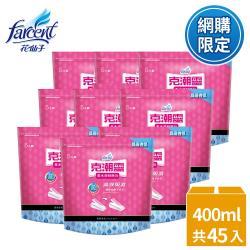克潮靈 集水袋補充包5入X9組-晨露香氛