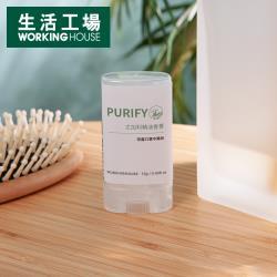 【生活工場】PURIFY尤加利精油香膏