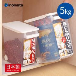 日本INOMATA 櫥櫃拖拉式透明儲米箱(附160ml量杯)-5kg