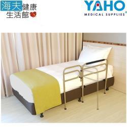 海夫健康生活館  耀宏 護欄 旋轉式 床邊架(YH300-1)