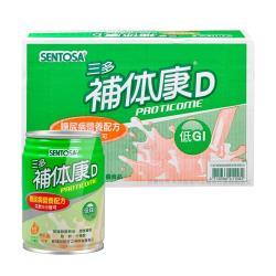 三多補体康D糖尿病營養配方 240ml*24罐/箱 (2箱)