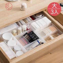 日本霜山 可疊分隔式桌面抽屜霧透PP收納盒-大-3入(送分隔片12入)