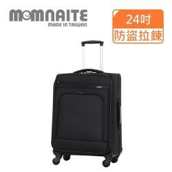 (MOM JAPAN)NAITE系列 24吋 台灣製防盜拉鍊 行李箱/旅行箱(5002-黑色)