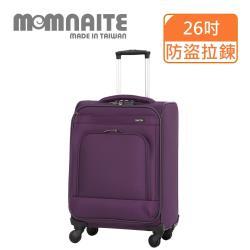(MOM JAPAN)NAITE系列 26吋 台灣製防盜拉鍊 行李箱/旅行箱(5002-紫色)
