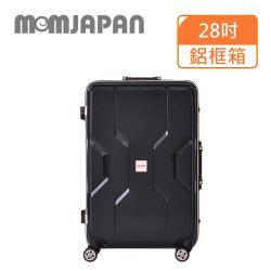(MOM JAPAN)28吋 日系時尚 PP材質鋁框 行李箱/旅行箱(3002 時尚黑)