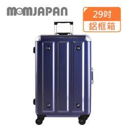(MOM JAPAN)29吋 日系時尚亮面PC鋁框 行李箱/旅行箱(3008A 鏡面藍)