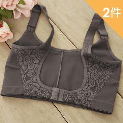 【蘇菲娜】台灣製420丹吸濕透氣集中托高竹炭蕾絲胸托2件組(B160)