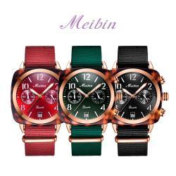 MEIBIN美賓 M1260M 時尚方形琥珀色外框帆布帶手錶