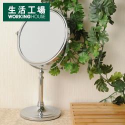【生活工場】簡約主張1*3倍雙面立鏡