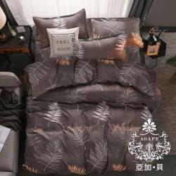 AGAPE亞加‧貝 MIT台灣製-落葉歸根 舒柔棉雙人6x7尺薄被套(百貨專櫃精品)