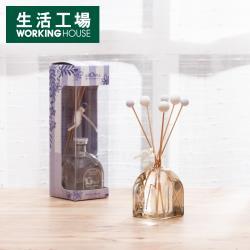 【生活工場】Grace白麝香擴香棒120ml