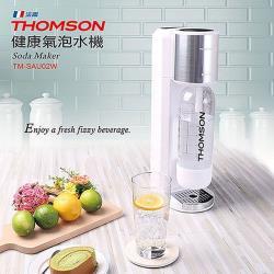 福利品 THOMSON 健康氣泡水機 TM-SAU02W