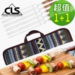 韓國CLS 不鏽鋼烤肉叉超值五入組/烤肉/野餐/野炊/露營/登山(超值1+1組)