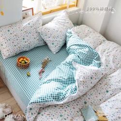 DUYAN竹漾- 台灣製100%精梳棉雙人加大床包被套四件組- 晨露凝葉