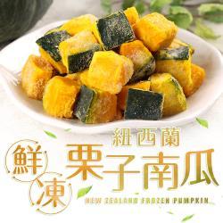 好食讚 紐西蘭鮮凍栗子南瓜16盒組(200g±10%)