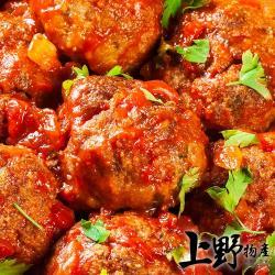 【上野物產】kottbullar瑞典風味牛肉丸 (20g±10%/顆) x40