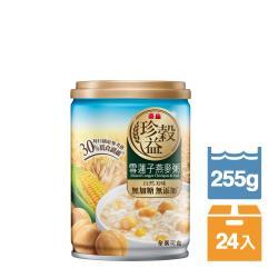 泰山 珍榖益雪蓮子燕麥粥(255g*24入)