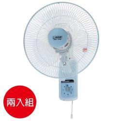 超值兩入組↘華冠 14吋單拉壁掛扇/風扇/電扇 BT-1456