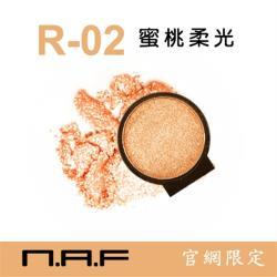 NAF換換EYE眼影(自由玩色)蜜桃柔光R02