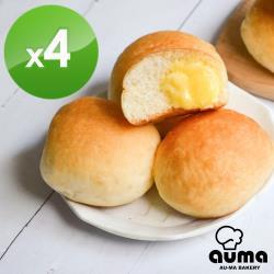 【奧瑪烘焙】老麵海鹽爆漿餐包(10入/包)X4包